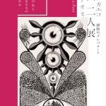 2nin_postcard_1